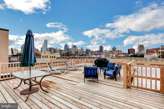 600-2 S 9TH Street #202, PHILADELPHIA, PA 19147 (MLS #PAPH2032136) :: Kiliszek Real Estate Experts