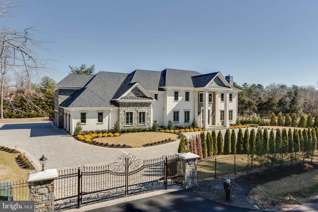 1181 Ballantrae Lane, MCLEAN, VA 22101 (#VAFX998754) :: RE/MAX Cornerstone Realty