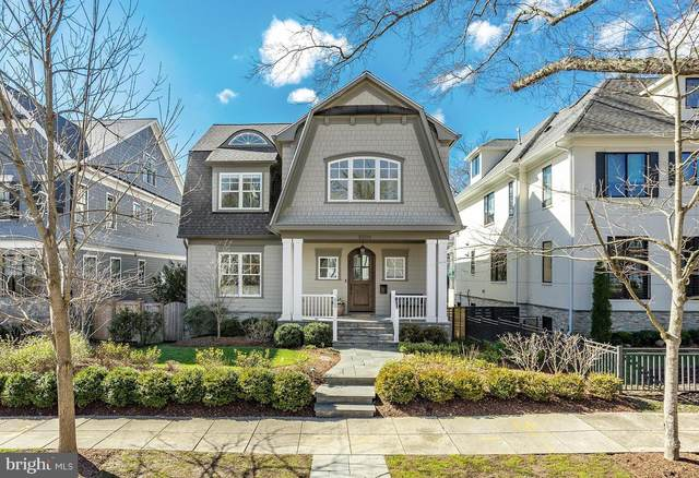 5308 Dorsett Place NW, WASHINGTON, DC 20016 (#DCDC457788) :: Jim Bass Group of Real Estate Teams, LLC