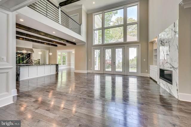 114 Harmony Drive SE, VIENNA, VA 22180 (#VAFX1186994) :: Debbie Dogrul Associates - Long and Foster Real Estate