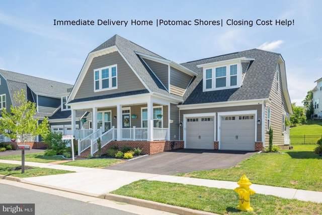 17152 Gullwing Drive, DUMFRIES, VA 22026 (#VAPW470236) :: Keller Williams Pat Hiban Real Estate Group