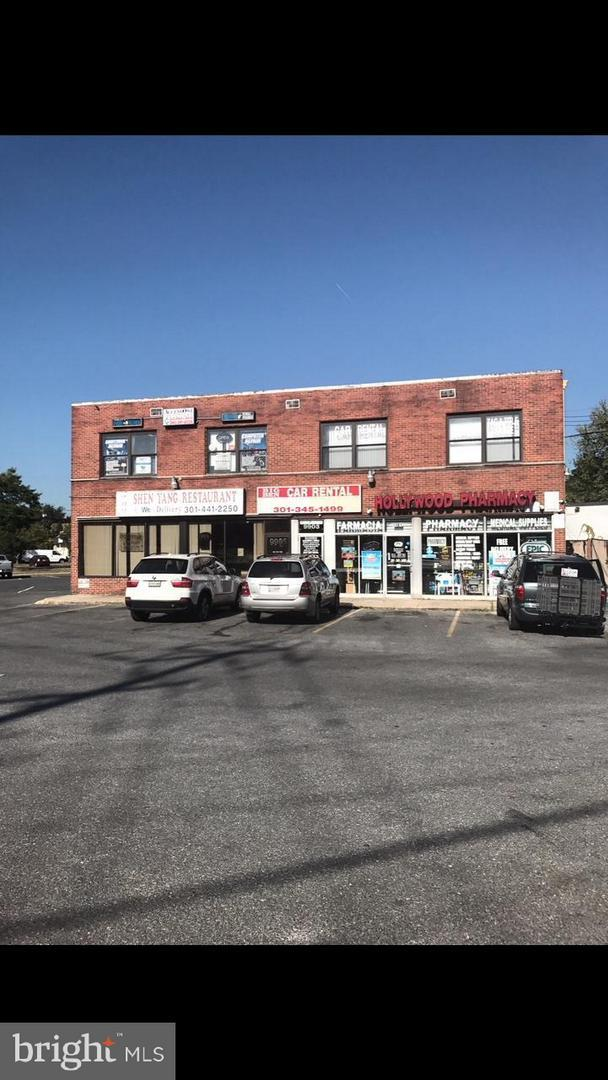 9901 Rhode Island Avenue, COLLEGE PARK, MD 20740 (#1002260854) :: Jacobs & Co. Real Estate