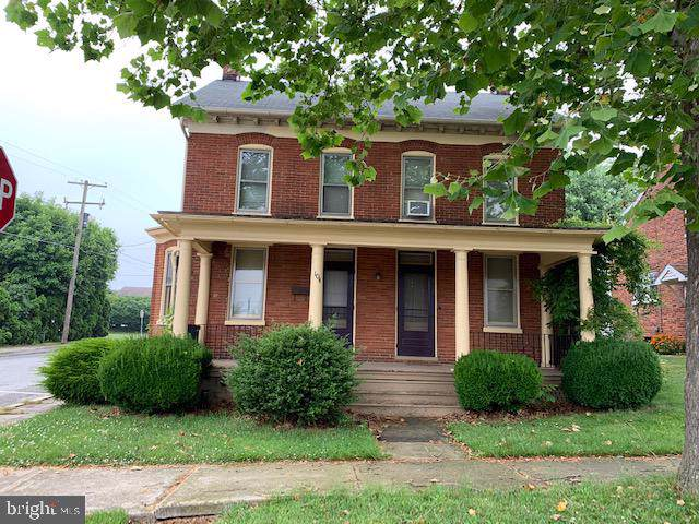 104 N Walnut Street, SPRING GROVE, PA 17362 (#PAYK123206) :: ExecuHome Realty