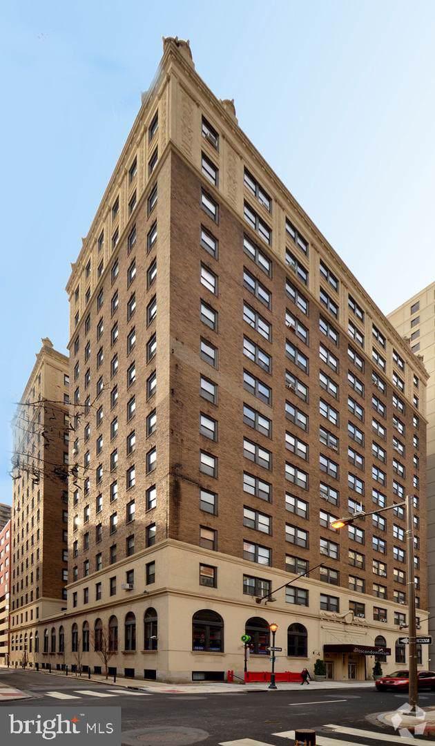 1324 Locust Street #631, PHILADELPHIA, PA 19107 (#PAPH833566) :: Dougherty Group
