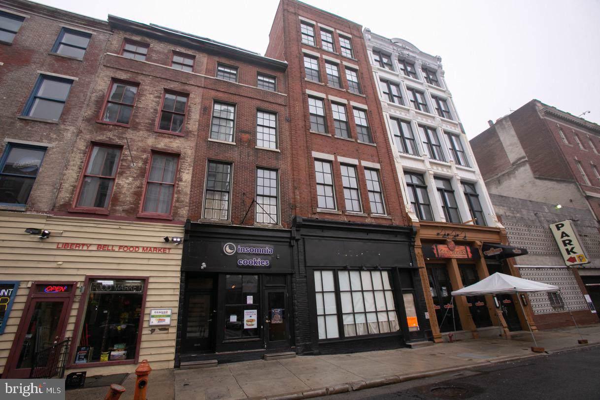 31 2ND Street - Photo 1