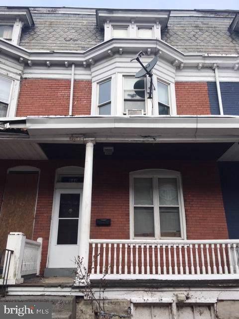 544 Curtin Street, HARRISBURG, PA 17110 (#PADA118882) :: Jim Bass Group of Real Estate Teams, LLC