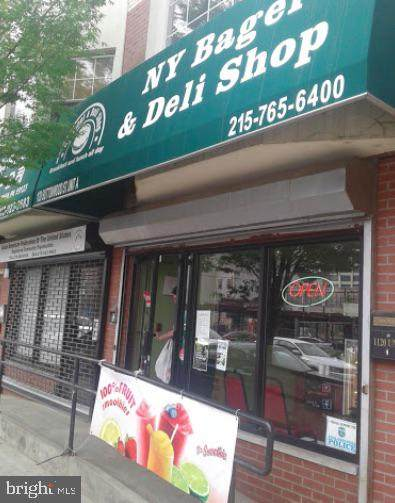 1120 Buttonwood Street - Photo 1