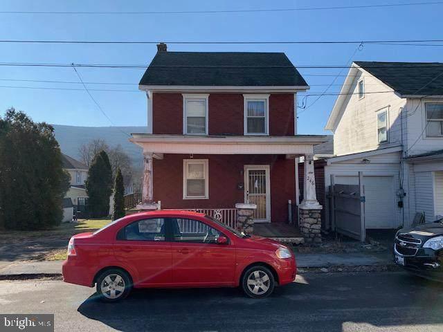 246 Vine Street, WILLIAMSTOWN, PA 17098 (#PADA119384) :: John Smith Real Estate Group