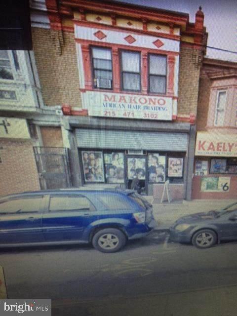 5529 Baltimore Avenue - Photo 1