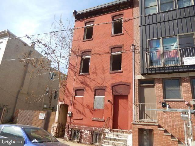 1512 N Willington Street, PHILADELPHIA, PA 19121 (#PAPH888046) :: The Toll Group