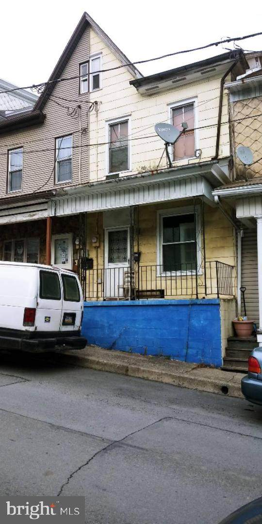 1017 N Franklin Street, SHAMOKIN, PA 17872 (#PANU101138) :: TeamPete Realty Services, Inc