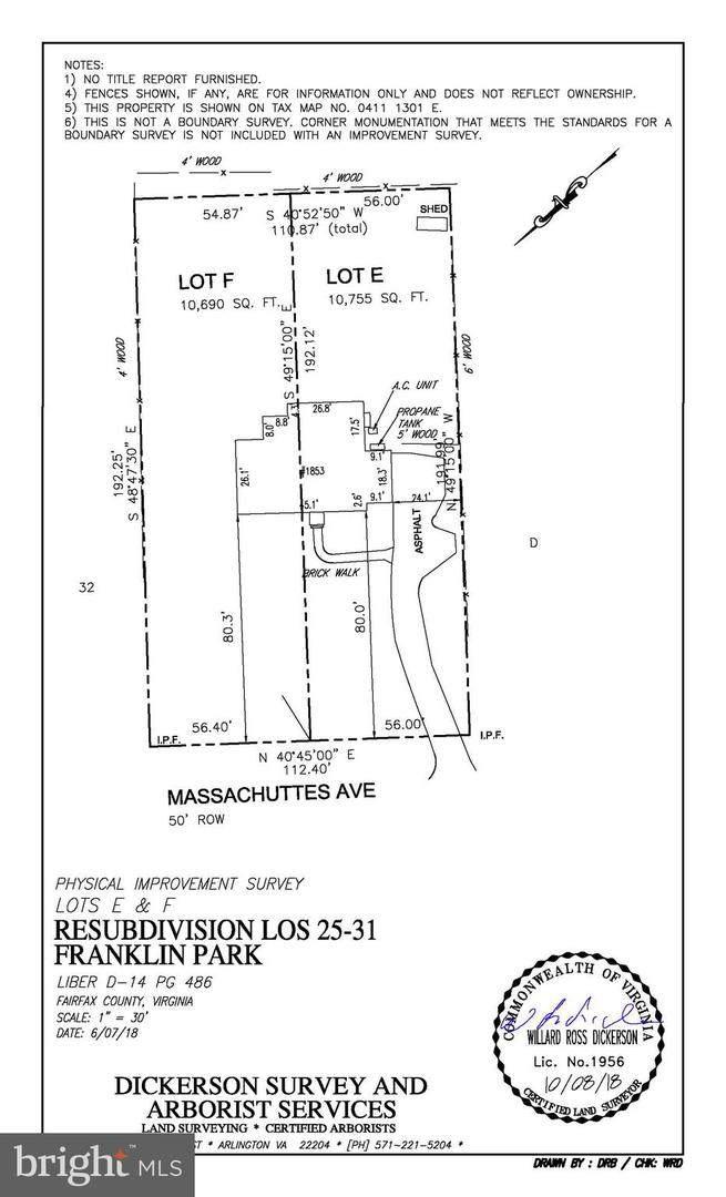 1851 Massachusetts Ave - Photo 1