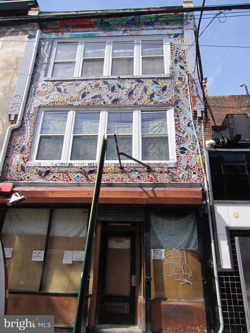 608 S 4Th Street - Photo 1