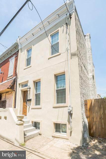 2241 Tasker Street, PHILADELPHIA, PA 19145 (#PAPH897474) :: Tessier Real Estate