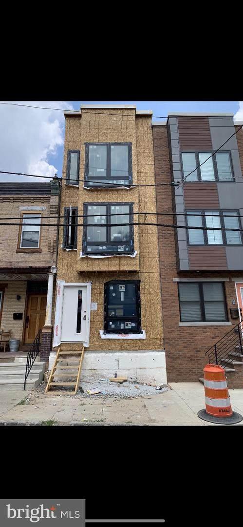 5135 Hadfield Street, PHILADELPHIA, PA 19143 (#PAPH911762) :: RE/MAX Advantage Realty