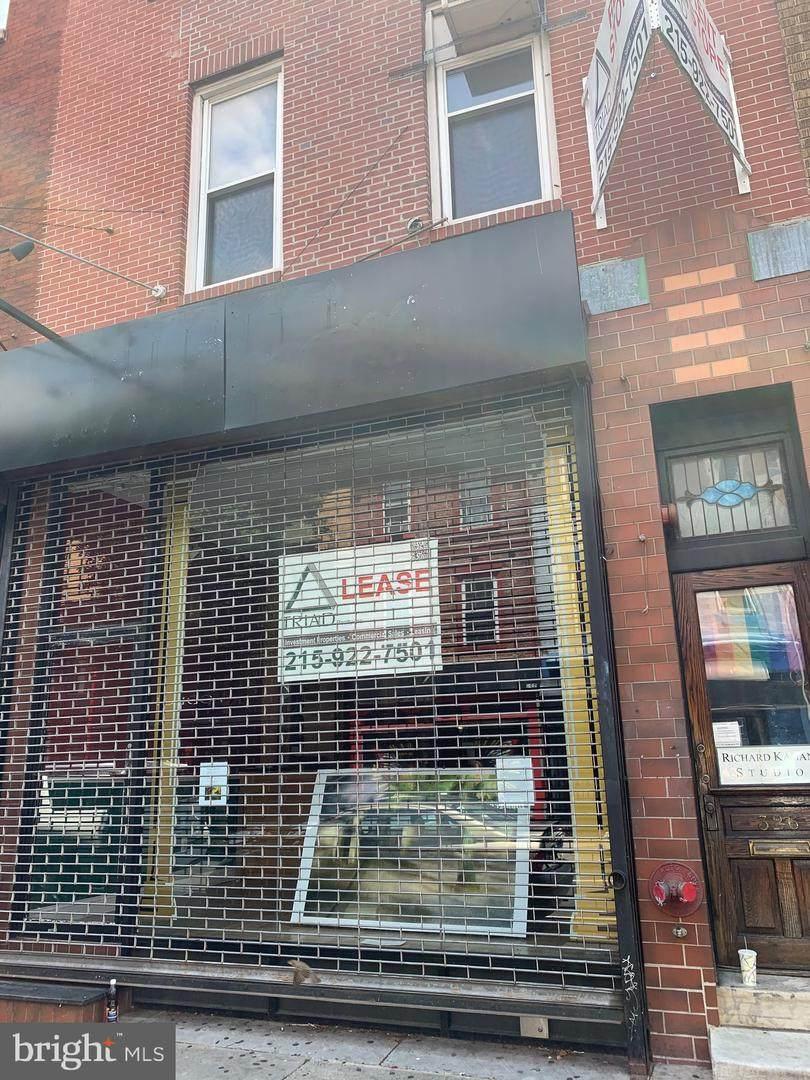 326 South Street - Photo 1