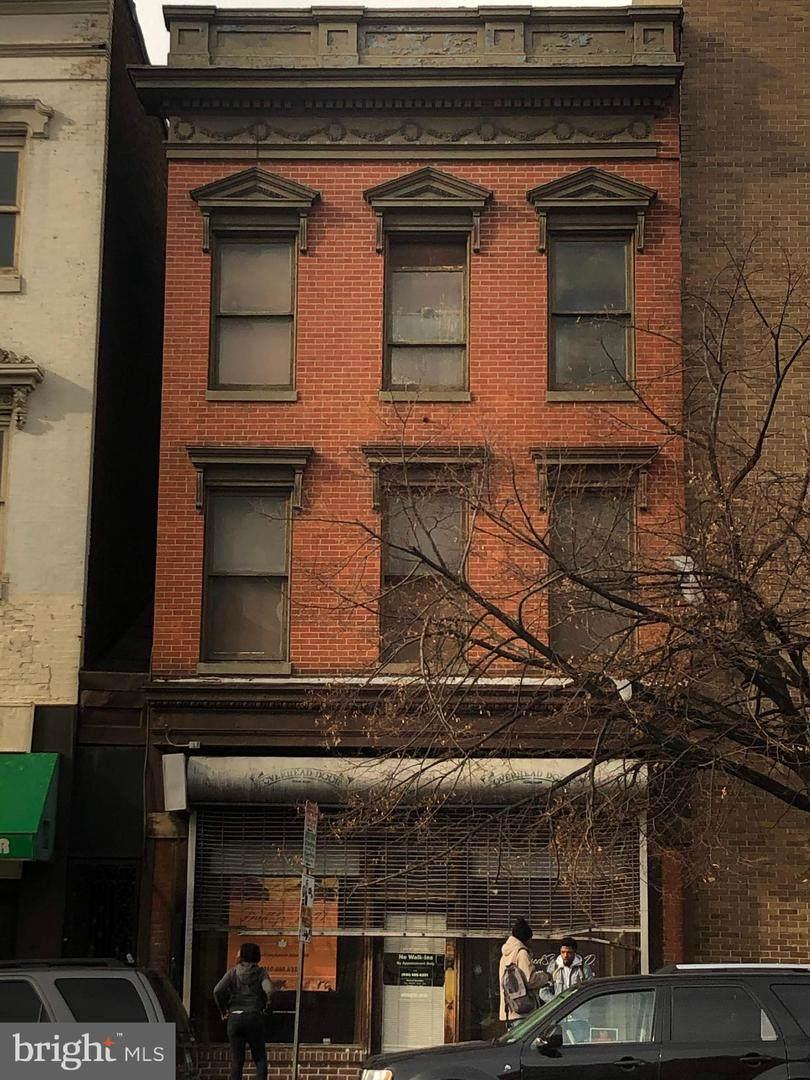310 Eutaw Street - Photo 1