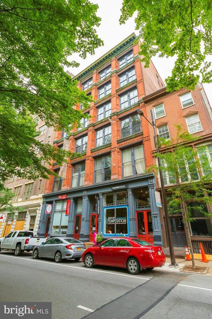 309-13 Arch Street - Photo 1