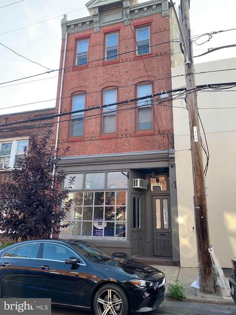 716 3RD Street - Photo 1