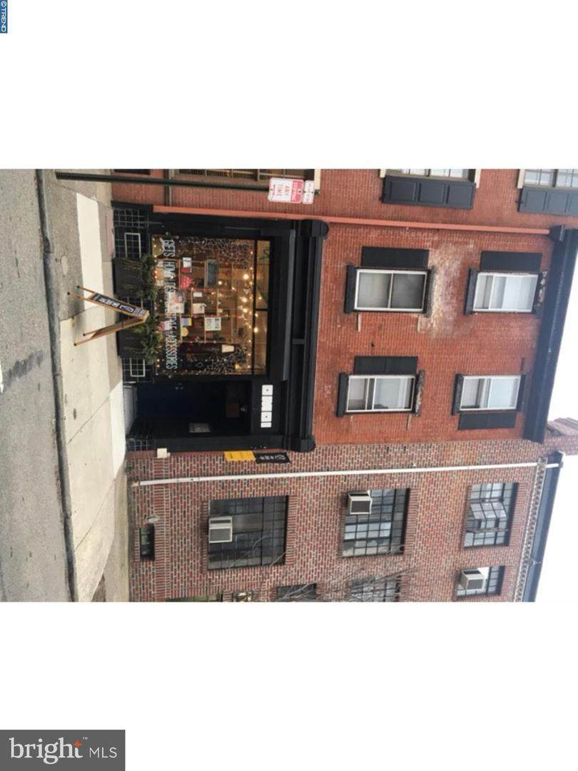 1608 Pine Street - Photo 1