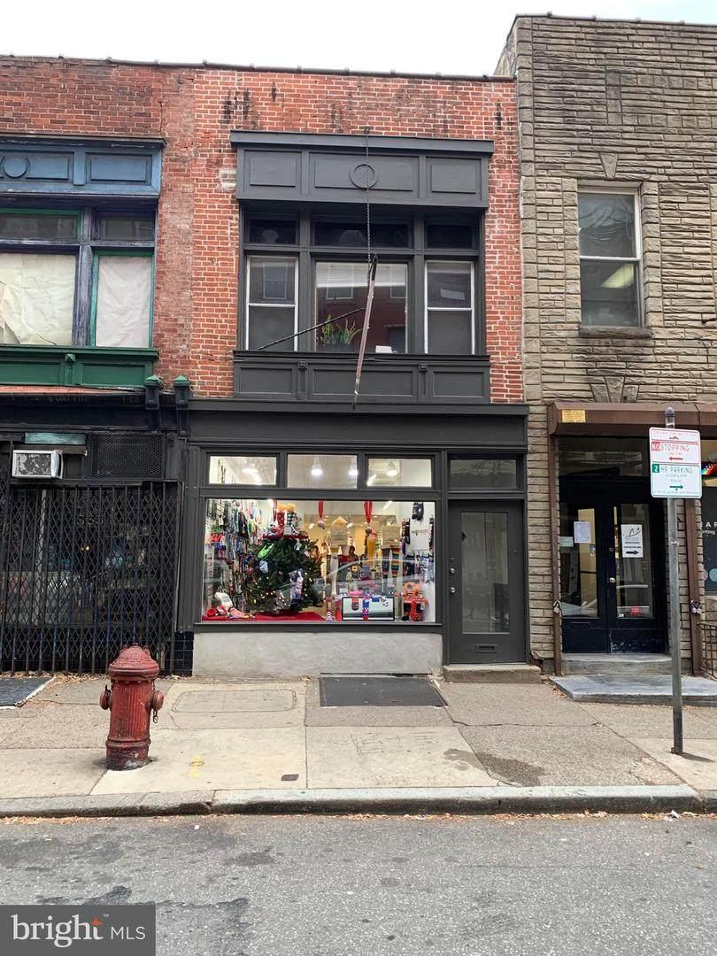 11 3RD Street - Photo 1