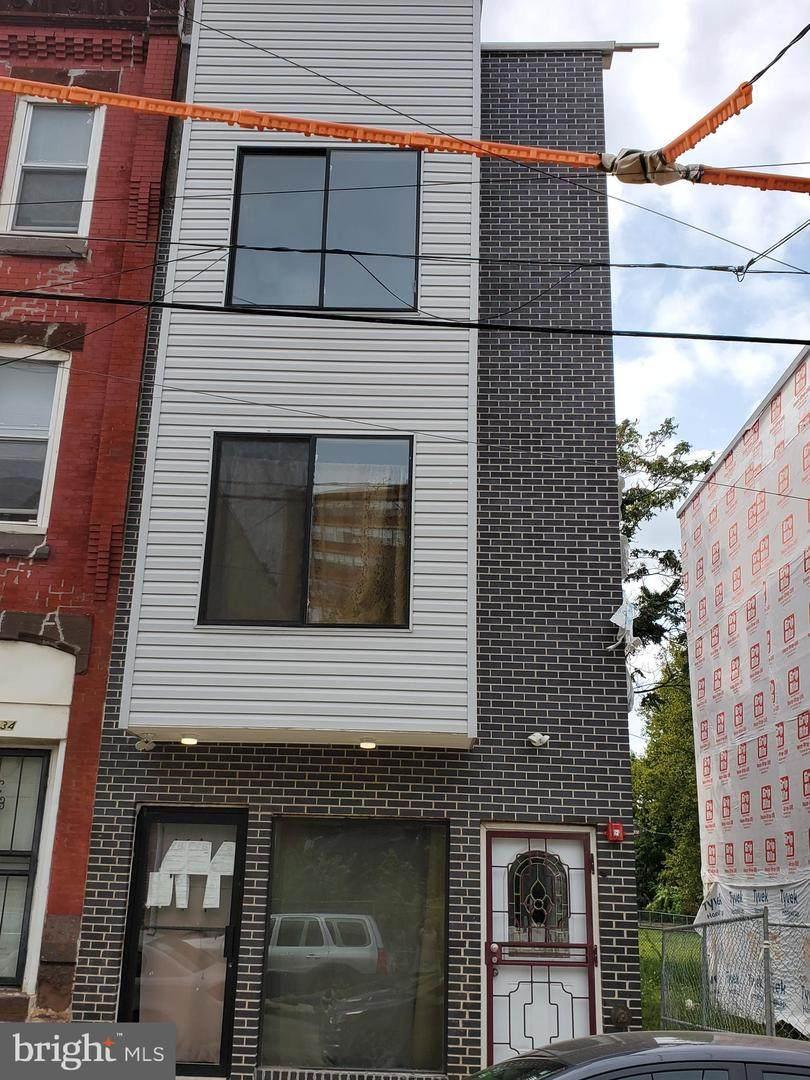 1236 15TH Street - Photo 1