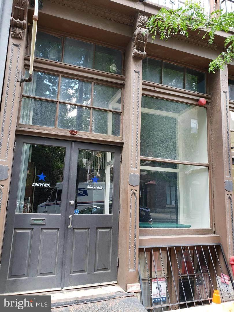 307 Arch Street - Photo 1