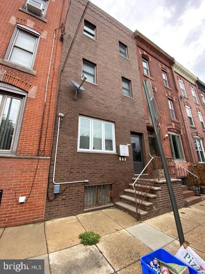 1337 Reed Street - Photo 1