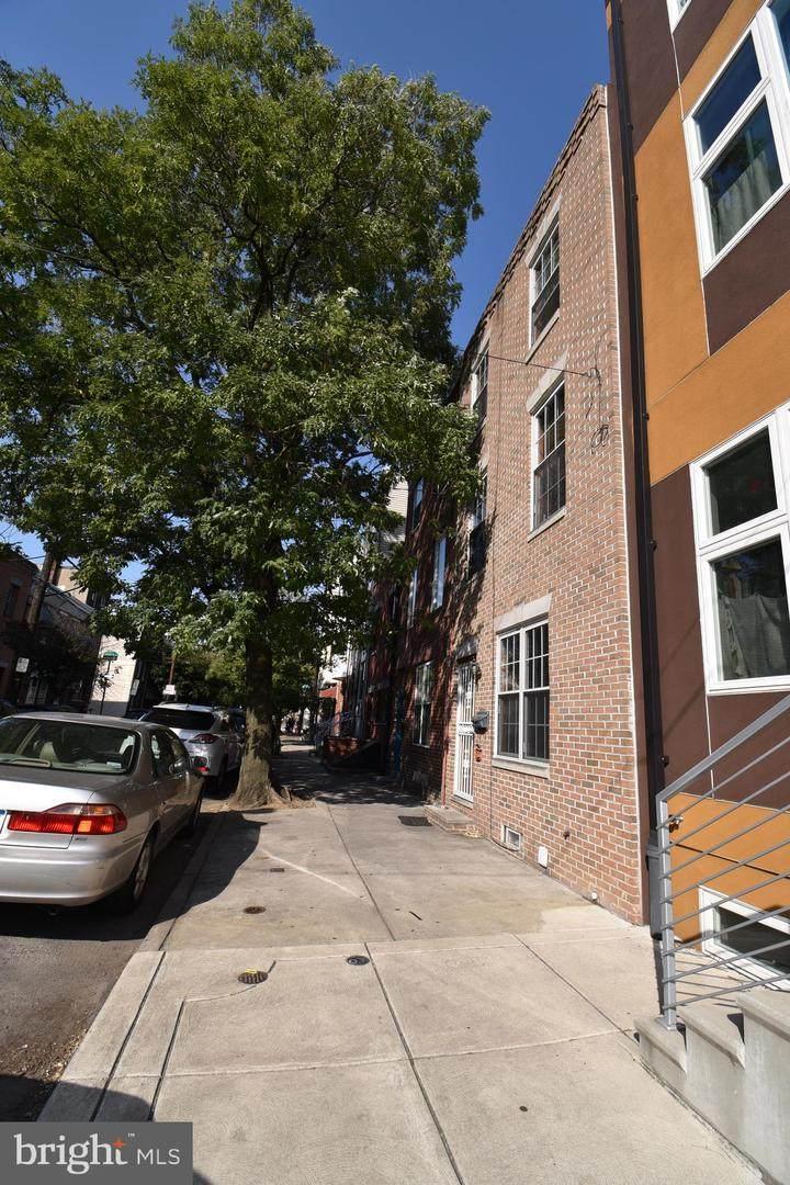1241 7TH Street - Photo 1