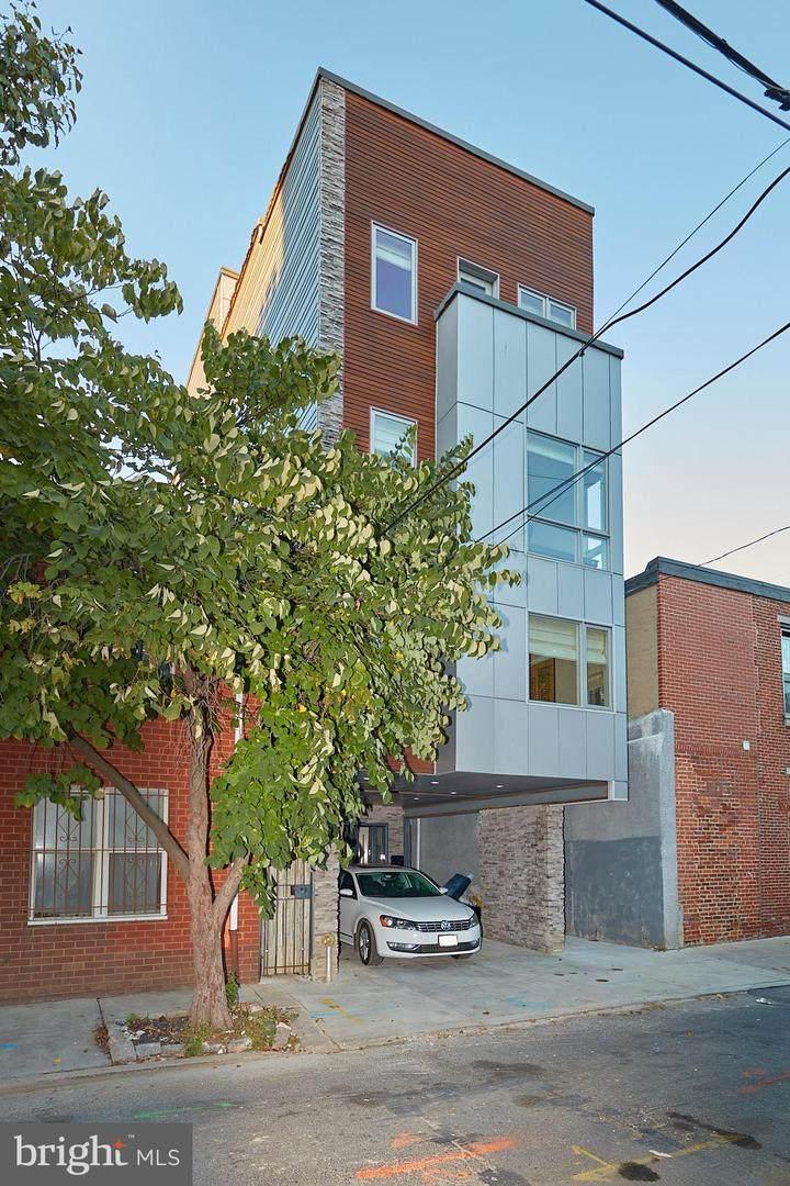 1205 Kater Street - Photo 1