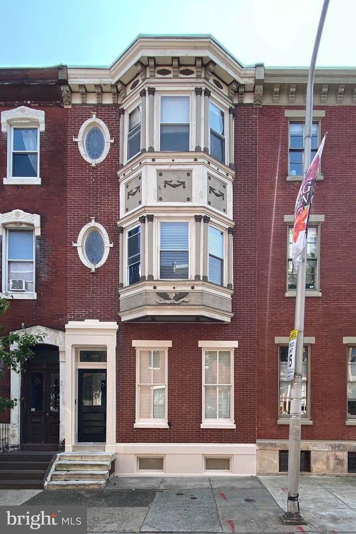1728 Mount Vernon Street - Photo 1