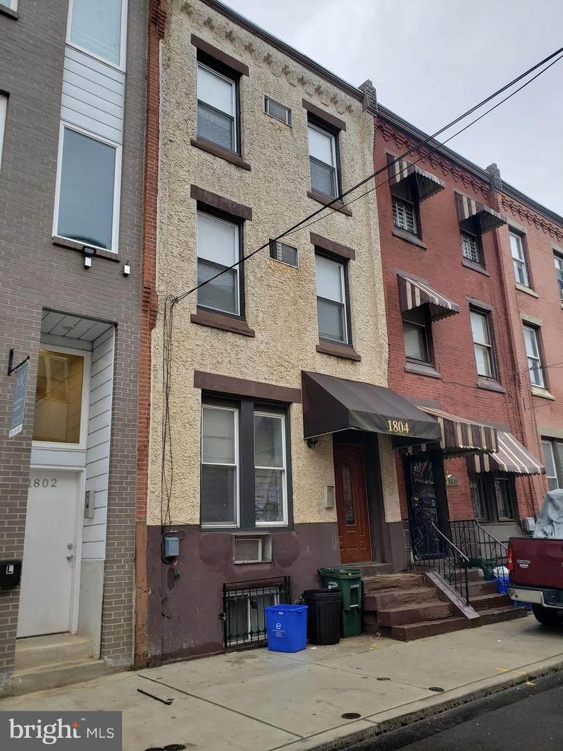 1804 Bouvier Street - Photo 1