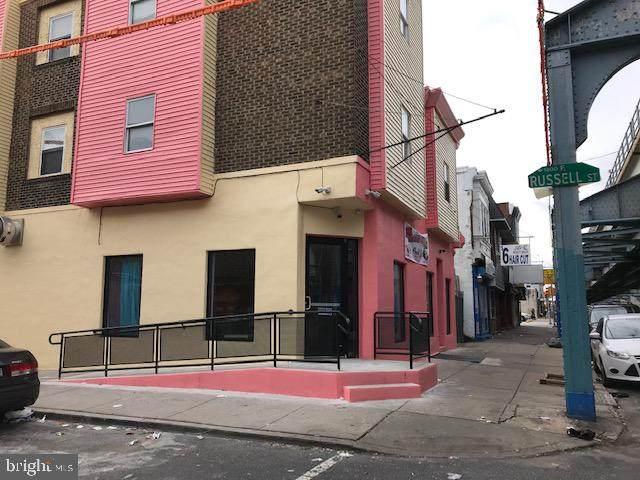 3417 Kensington Avenue - Photo 1