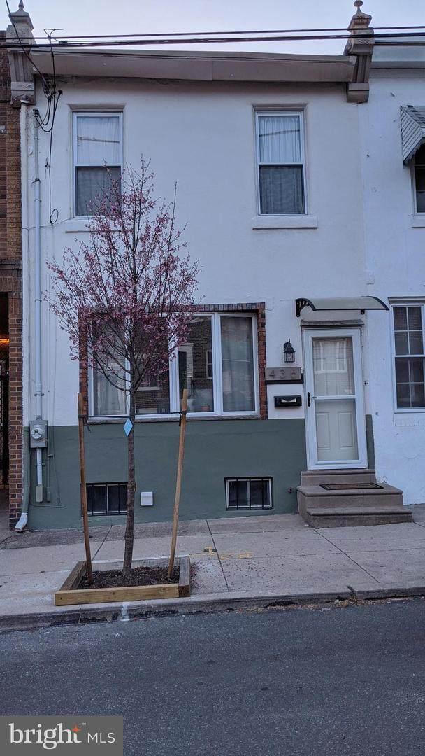 436 Gross Street - Photo 1