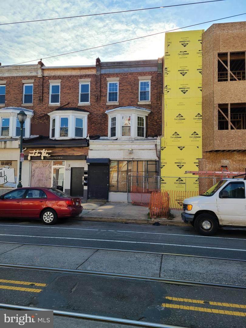 5044 Baltimore Avenue - Photo 1