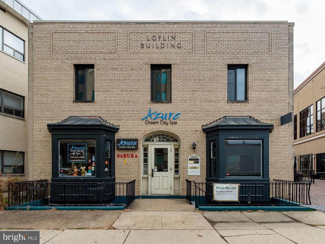 2420 Wilson Boulevard - Photo 1