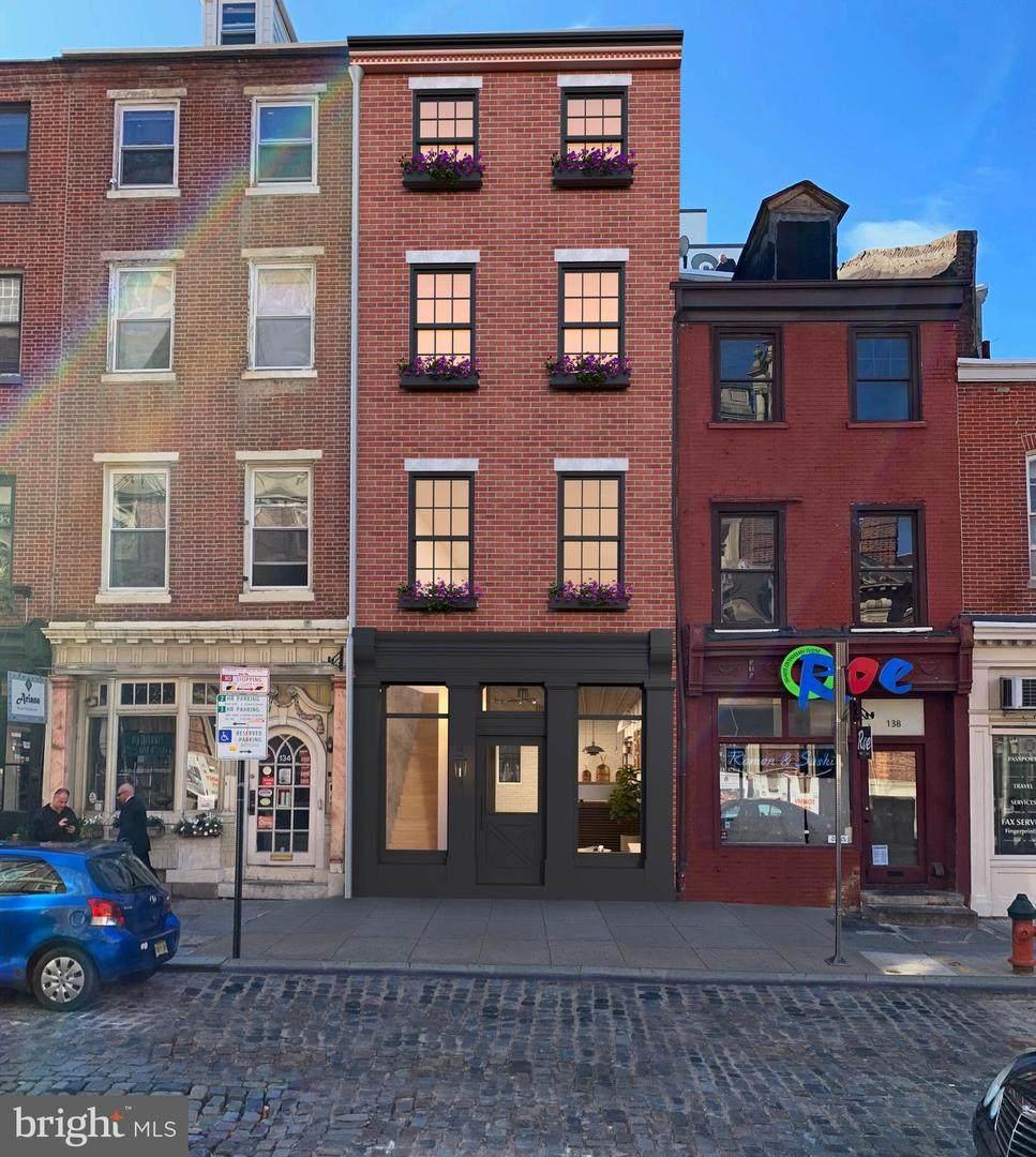 136 Chestnut Street - Photo 1
