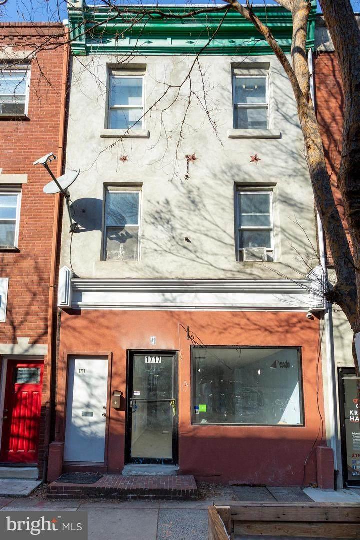 1717 South Street - Photo 1
