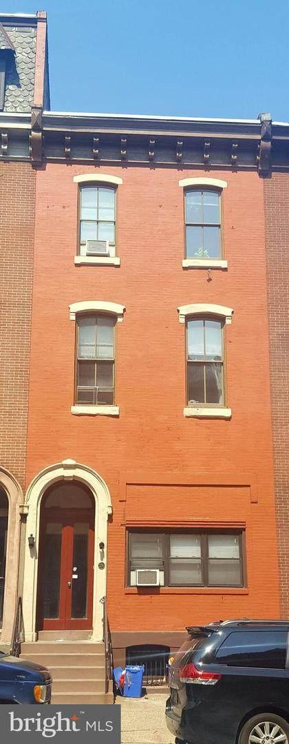 126 22ND Street - Photo 1