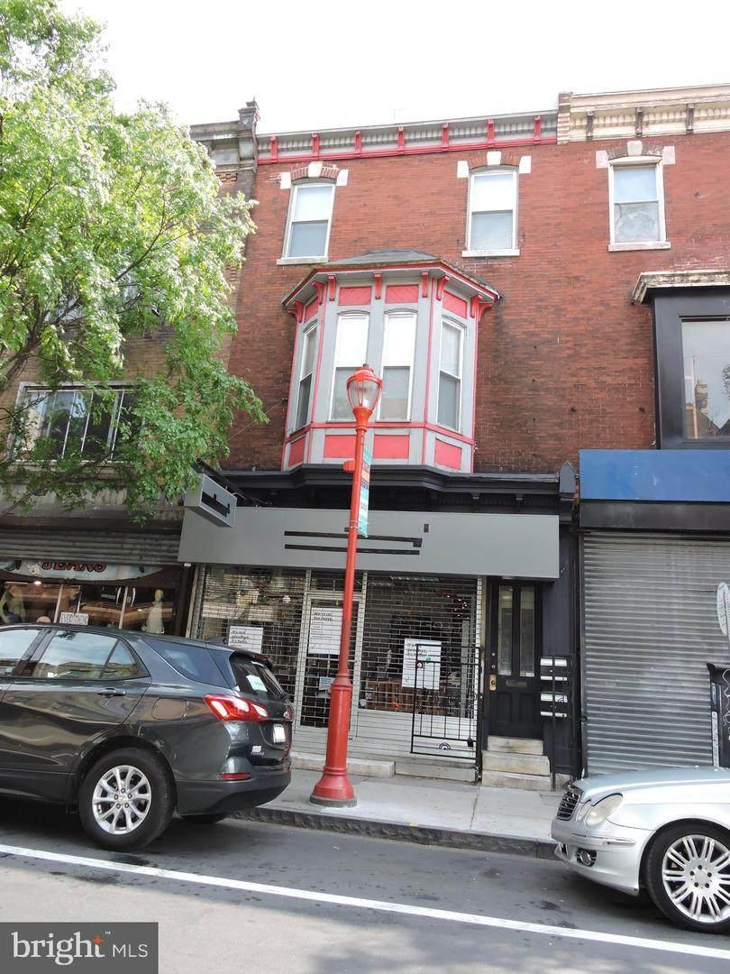 322 South Street - Photo 1