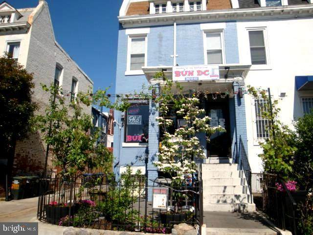 2905 Sherman Avenue NW, WASHINGTON, DC 20001 (#DCDC516260) :: The Riffle Group of Keller Williams Select Realtors