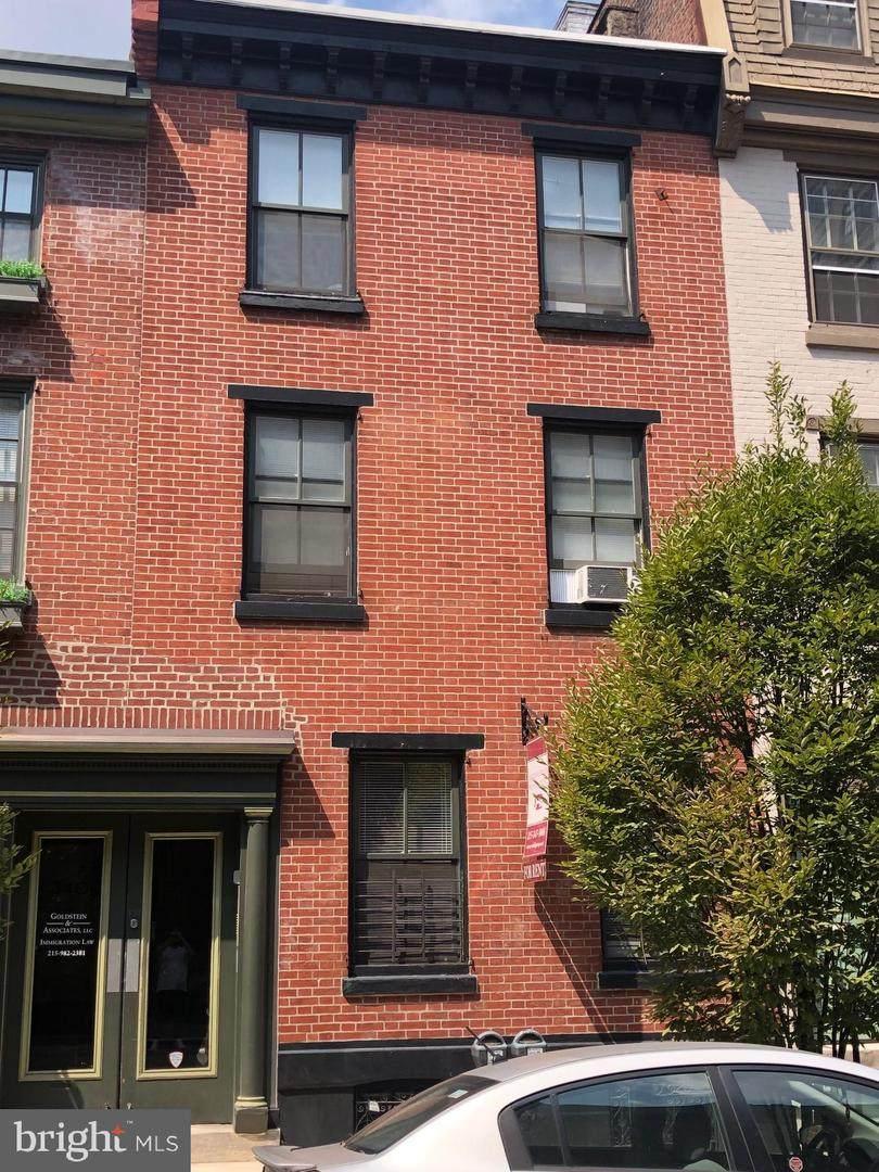 338 16TH Street - Photo 1