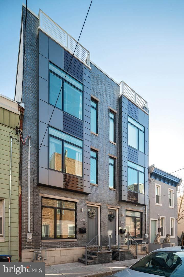 1712 Titan Street - Photo 1
