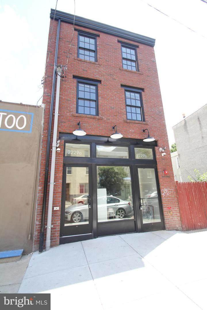 2229 Frankford Avenue - Photo 1