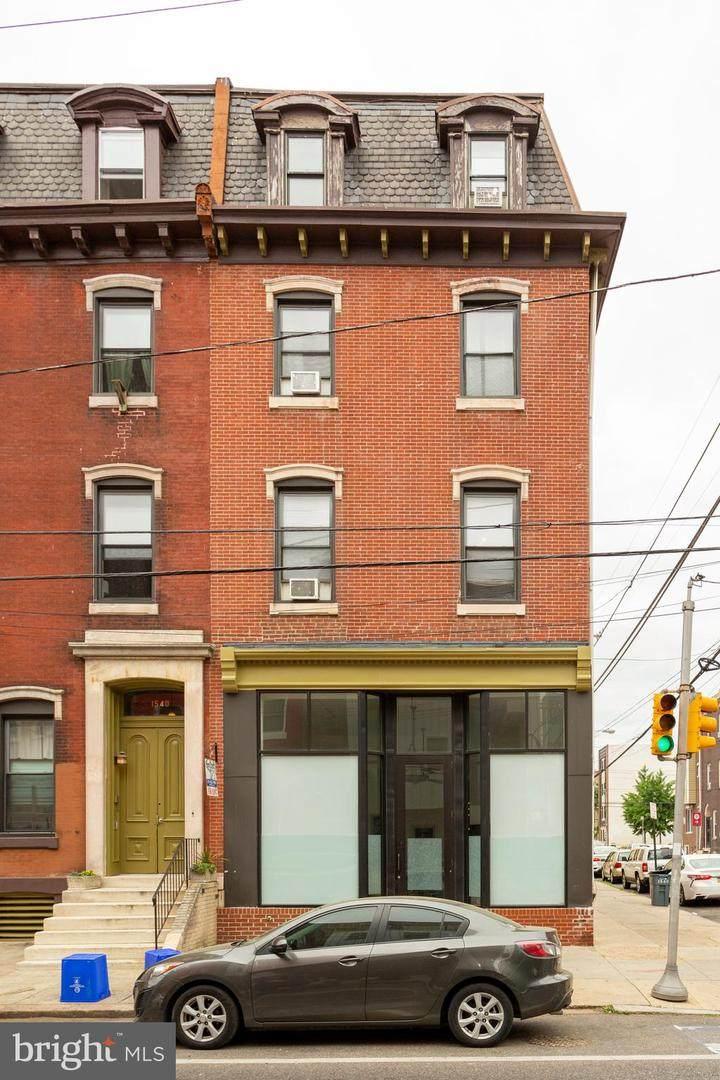 1542 15TH Street - Photo 1