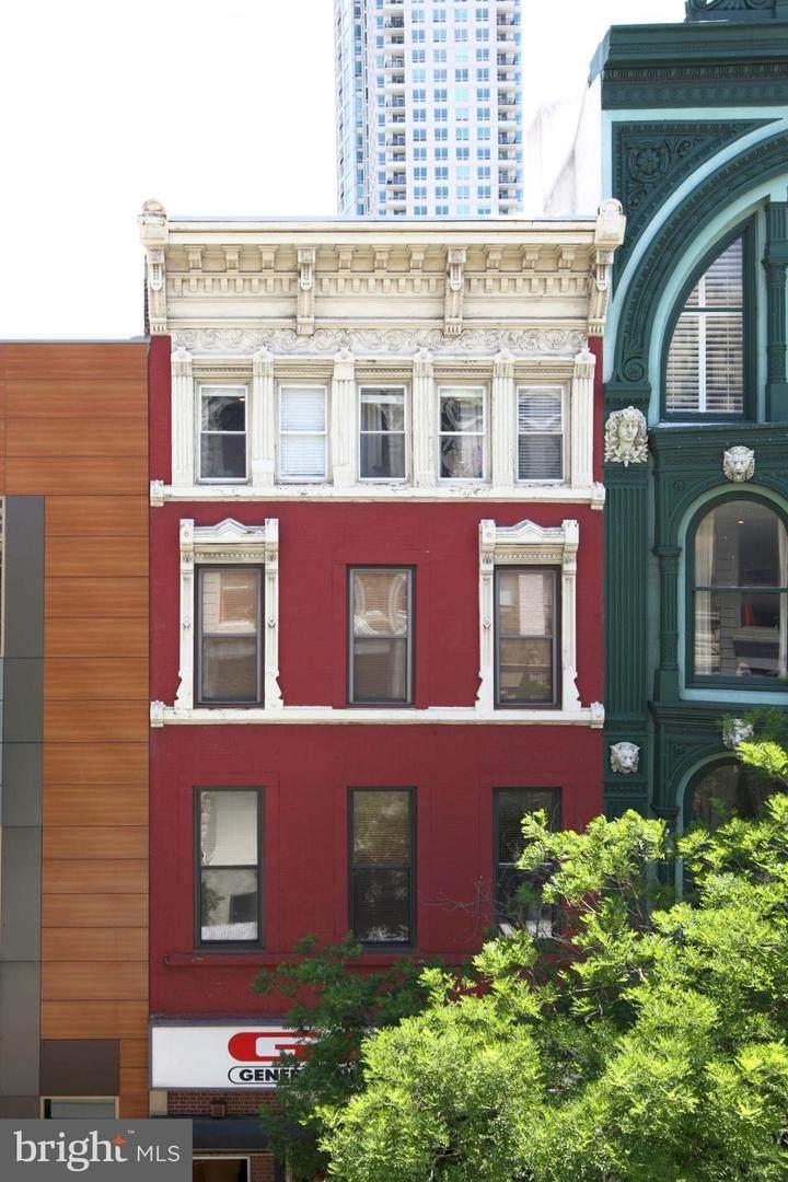720-722 Chestnut Street - Photo 1