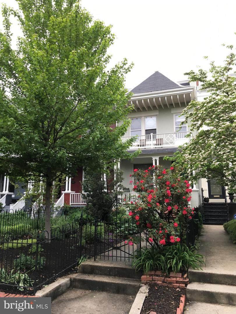 1324 Massachusetts Avenue - Photo 1