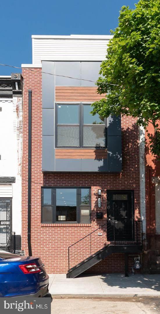 2146 N Natrona Street, PHILADELPHIA, PA 19121 (#PAPH1025614) :: RE/MAX Main Line