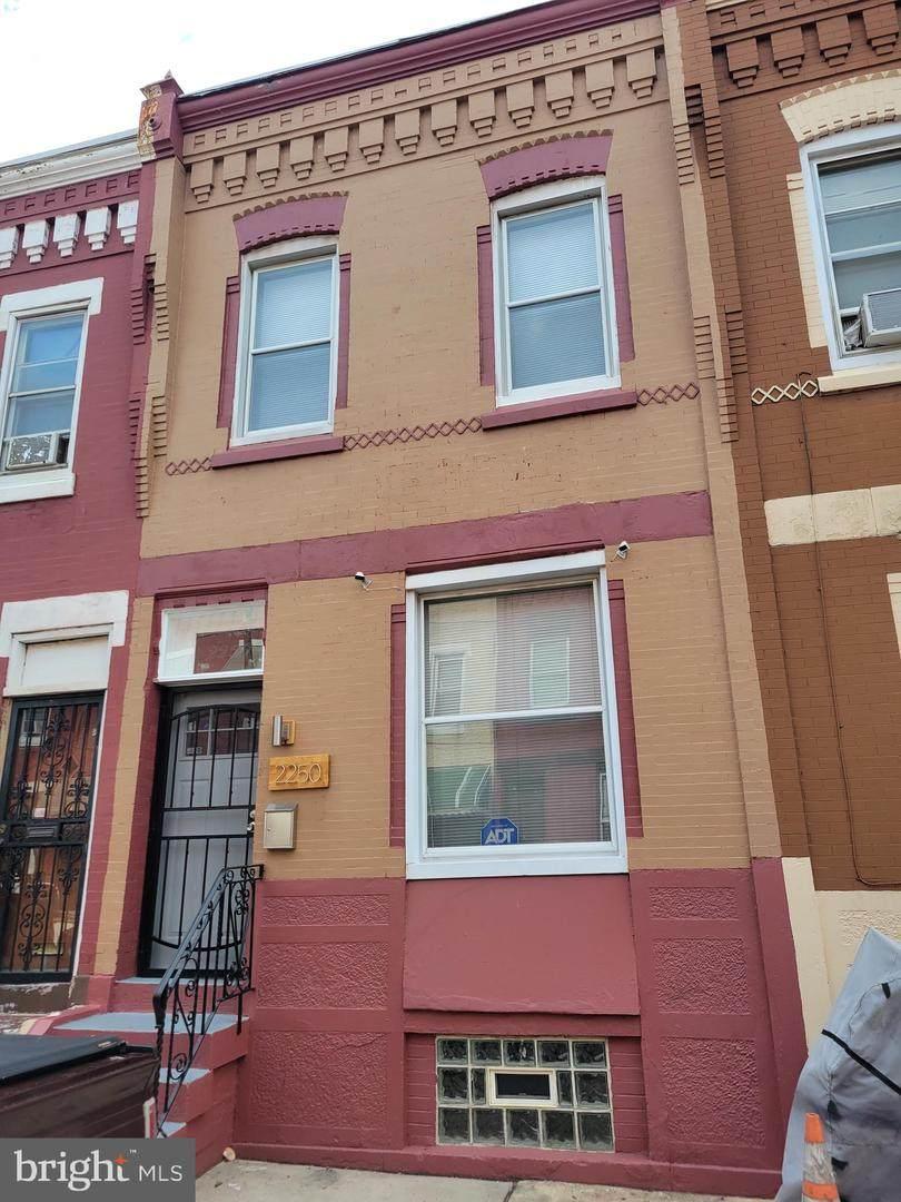2250 Lambert Street - Photo 1