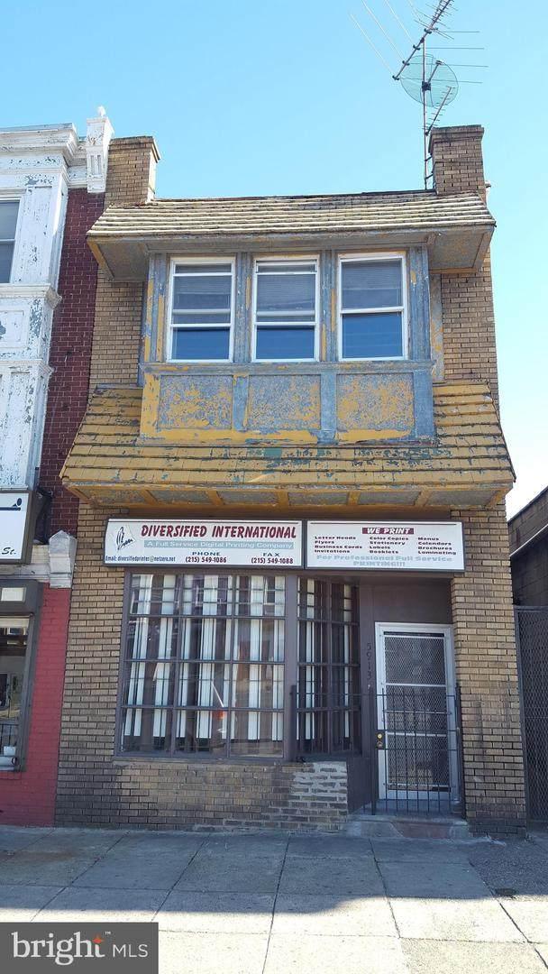 5913 Broad Street - Photo 1